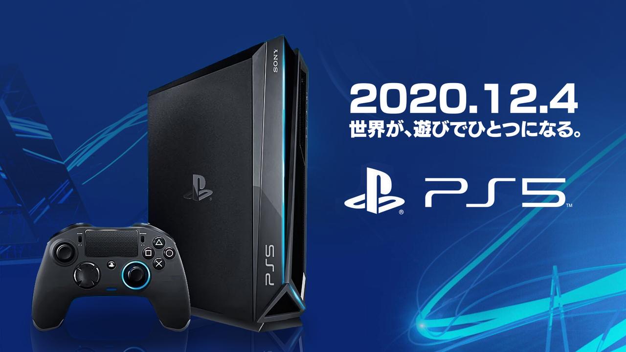 Playstation 5 Vorbestellen