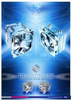 evercool_transformer_cpu_cooler_series_the_silent_cooling