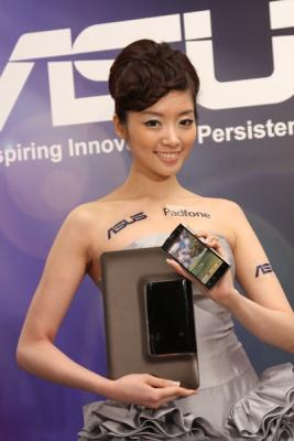 asus_innovation_beyond_expectations_at_computex_2011