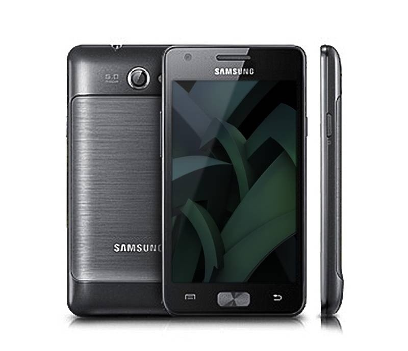 nvidia_and_samsung_expand_galaxy_smartphones_with_new_galaxy_r_smartphone