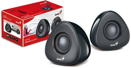 genius_sp_u150x_speaker_system_now_available_in_the_usa_canada