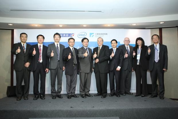 intel_to_collaborate_with_taiwan_to_lead_the_future_of_computing