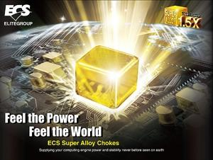 ecs_leads_the_market_by_introducing_super_alloy_chokes_to_guarantee_board_stability